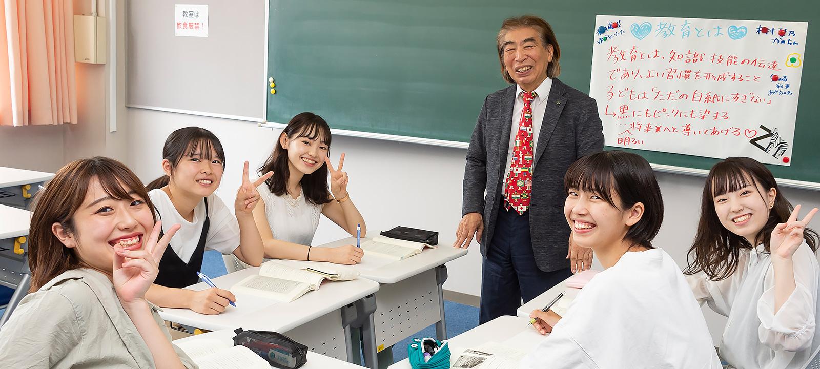 埼玉純真短期大学イメージ