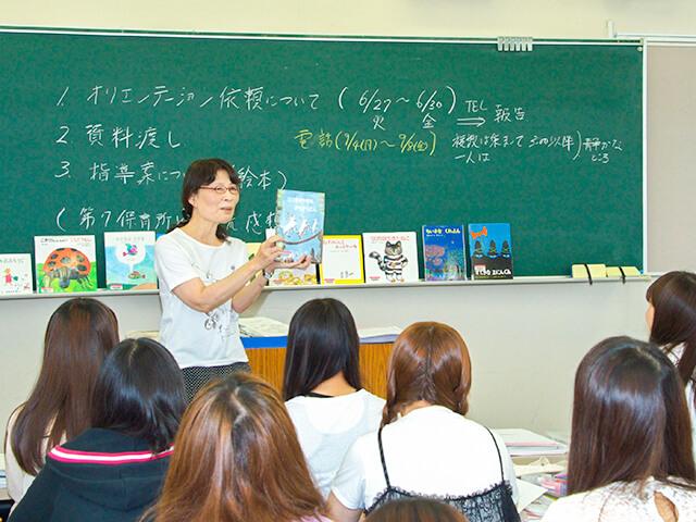 専門的に学べる埼玉純真短期大学のカリキュラム
