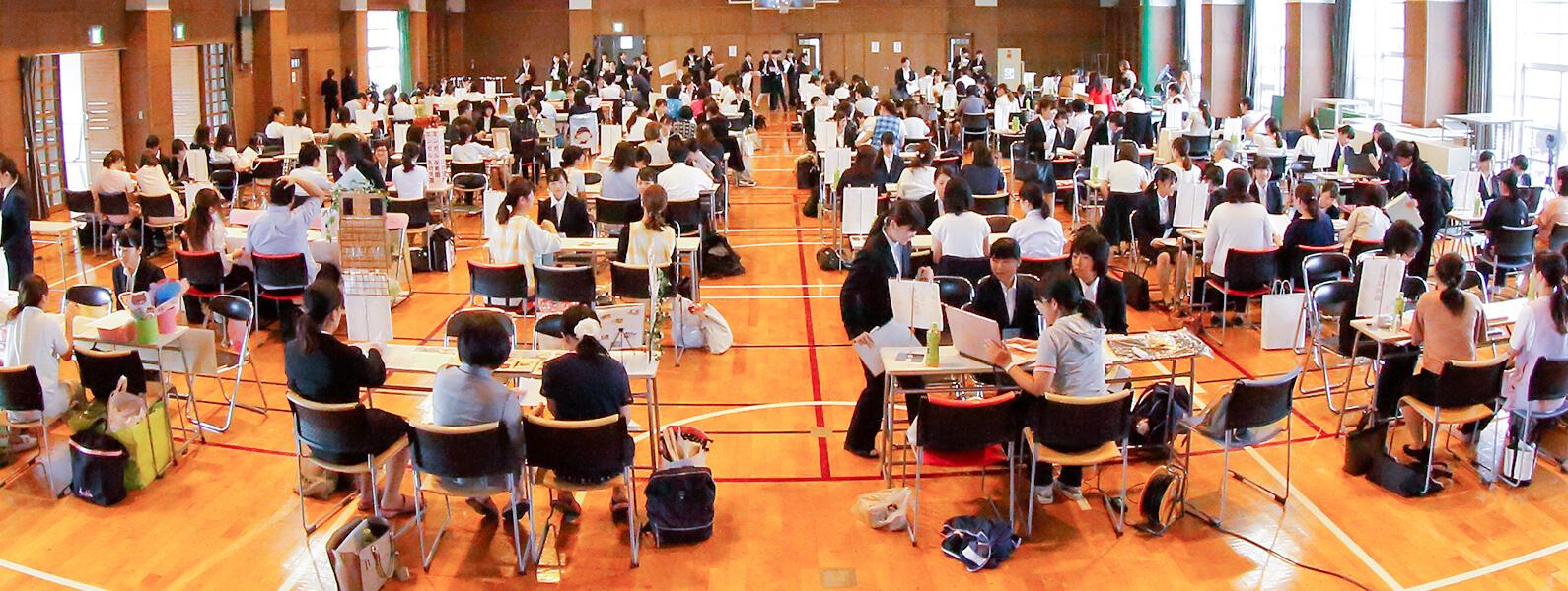 埼玉純真短期大学の就職支援
