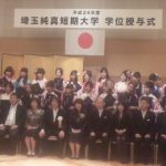 第29回卒業式6