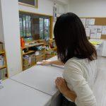 fukisouji
