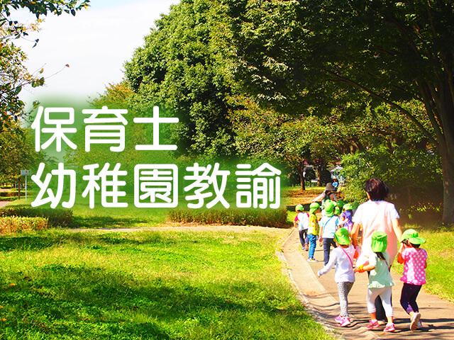 卒業時に2つの資格(保育士/幼稚園教諭(二種))が取得できる埼玉純真短期大学